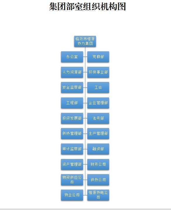 QQ截图20171023105702.jpg